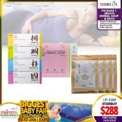 Essence Life Royal Confinement Package 1 + FREE GIFT!!! *GET EXTRA $20 OFF FOR EARLY BIRD SPECIAL!!!
