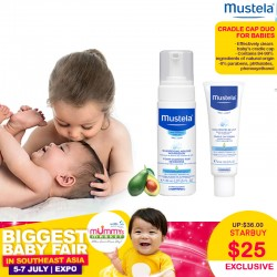 Mustela Cradle Cap Duo Cream (Skincare)