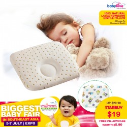 Babylove 100% Natural Latex Newborn Dimple Pillow + FREE Pillowcase WORTH $5.90