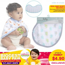 Aden + Anais Ideal Baby Burpy Bib (Assorted Designs)