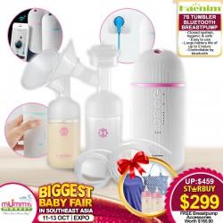 Haenim 7S Tumbler Bluetooth Breastpump + Free Gifts