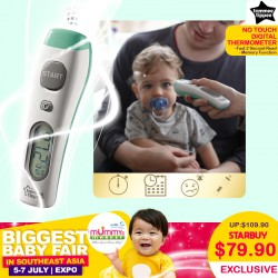 Tommee Tippee No Touch Forehead Thermometer (WHITE)