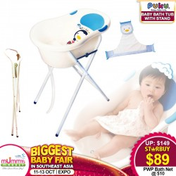 PUKU Antibacterial Bath Tub with Stand (PWP Bath Net Available)