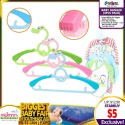 Puku Baby Hanger X 4pcs pack