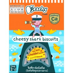 Peachy Cheesy Shark Biscuits