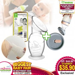 Haakaa Silicone Breastpump 100ml + Silicone Breastpump Cap