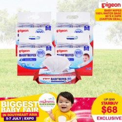 Pigeon Baby Wipes 82sx24packs (Carton Deal)