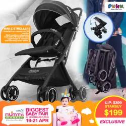 PUKU Mini Z Stroller 2019