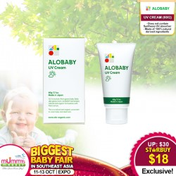 Alobaby UV Skincare Cream (60g)