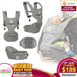 Ergobaby Hipseat Carrier (Galaxy Grey)