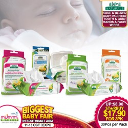 Aleva Natural Bamboo Baby Wet Wipes (Assorted) BUY 3 FOR 2!!