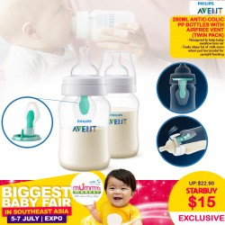 Philips Avent 260ml Anti Colic PP Bottles with Airfree Vent (twin pack)