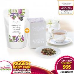WHITETREE Pre & Post Natal Tea Set