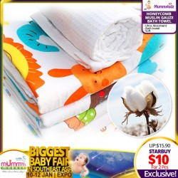 Honeycomb Muslin Gauze Bath Towel (Bundle of 2)