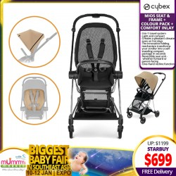 Cybex Mios Stroller Bundle Deal!! (Seat & Frame + Color Pack Comfort Inlay) FREE Delivery!!