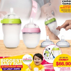 Comotomo Bottle Starter Bundle Set + Free Gifts Worth $15.90!