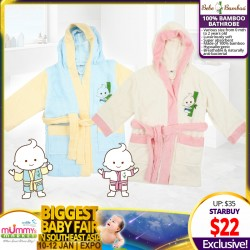 Bebe Bamboo 100% Bamboo Bathrobe (0-2yrs or 3-5yrs)