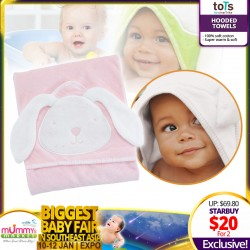 toTs by SmarTrike Hooded Towel Bundle of 2