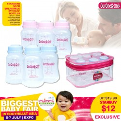 Ourone&Only Standard Neck Breastmilk Storage Bottles (150ml) Bundle of 6 pcs *ADDITIONAL Bottle for EARLY BIRD SPECIAL!!