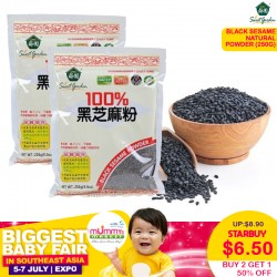 Sweet Garden Black Sesame Natural Powder 250G BUY 2 & Purchase 3rd pack at 50% Discount!!!