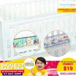 Breathable Baby 2 Sided Mesh Cot Liner (Asst Designs)
