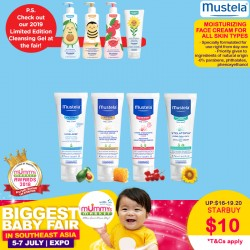 Mustela Face Cream for All Skin Types (Skincare)