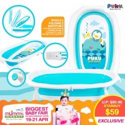 PUKU Whale Folding Bath Tub