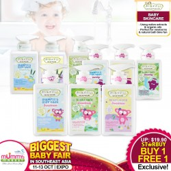 Jack N Jill Baby Body Care Shampoo & Bady wash / Moituriser / Bubble Bath (300ML) BUY 1 GET 1 FREE!!