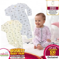 Baa Baa Sheepz Bamboo Romper (Bundle of 2)