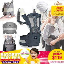 i-Angel Magic7 Hipseat Carrier (Additional $20 OFF Only for OLIVE GREEN DESIGN For EARLY BIRD SPECIAL*)