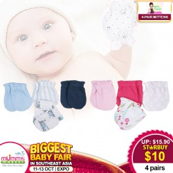 Baby Mittens 100% Cotton (4 pairs)