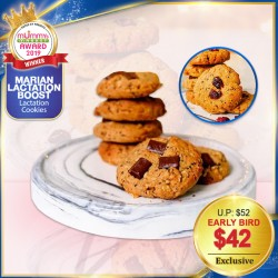 (2019 AWARD WINNER) Marian's Cranberry Cookies (28pieces) *EARLY BIRD SPECIAL!!!