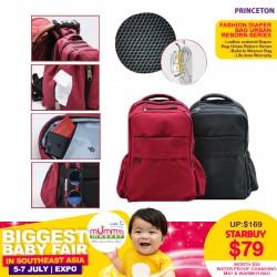 Princeton Fashion Diaper Bag Urban Reborn Series FREE Cooler Bag + Changing Mat