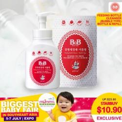 B&B Feeding Bottle Cleanser Bubble Type Bottle + Refill NEW PACK Bundle (450ml + 400ml)