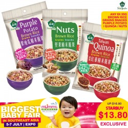 Sweet Garden Brown Rice Grains Snacks Purple Potato / Quinoa / Nuts 35G(6packs) *DISCOUNT FOR EARLY BIRD