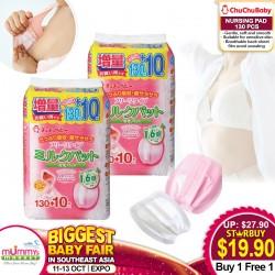 CHU-CHU Nursing Pad 130 (Buy 1 FREE 1)