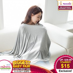 360 Coverage Nursing Cover