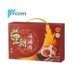 Wang Chao Chicken Essence Original (Frozen) 冰冻 (Bundle of 5) - while stock last
