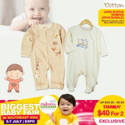 Eotton Baby Apparel Long Sleeve Romper Bundle of 2!! (Assorted Designs Available!!)