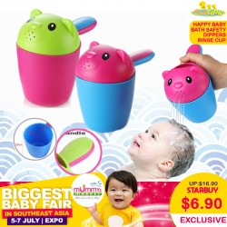 Babytoon Happy Baby Bath Safety Dippers Rinse Cup