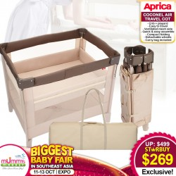 Aprica Coconel Air Travel Cot / Playpen