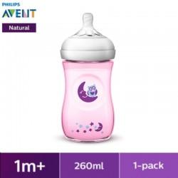 Philips Avent 260ml PP Natural Bottle (single pack) - Pink owl