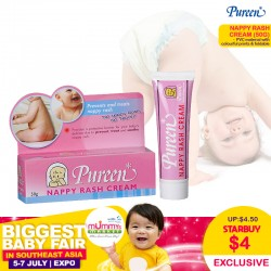 Pureen Diaper Rash Cream
