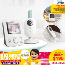 Philips Avent Video Baby Monitor (SCD620/05)