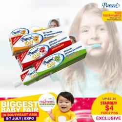 Pureen Kids Toothpaste (Fluoride Free) 75gm