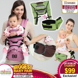 SINBII V2.6 Hipseat Baby Carrier with Single/Double Hugstrap