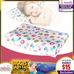 Mummykidz Memory Foam Kids Pillow