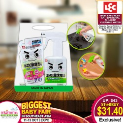 LEC Baby Safe 99.9% Anti Bacterial Alkaline Cleaning Water