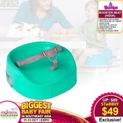 Bumbo Toddler Booster Seat (AQUA)