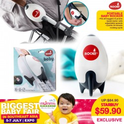 The Rockit Portable Baby Rocker (Stroller Accessories)